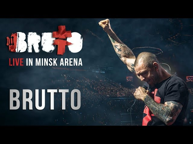 BRUTTO - Brutto (LIVE IN MINSK ARENA)