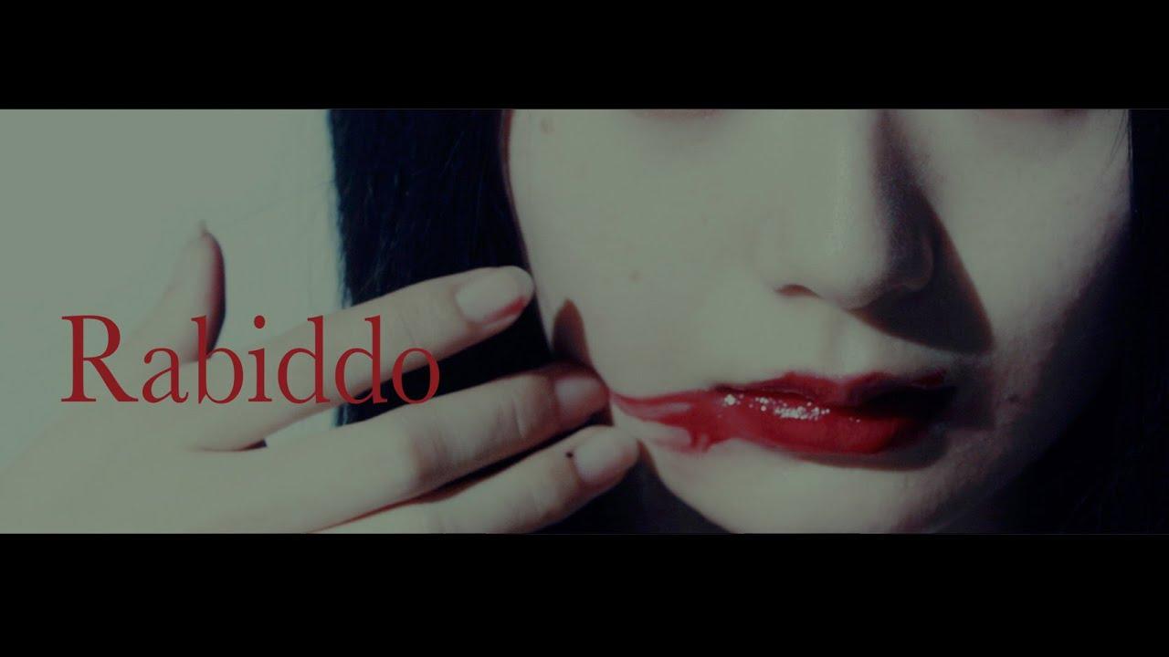 MIGMA SHELTER - Rabiddo