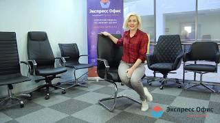Обзор конференц-кресла Shape Vi