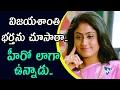 Did You See VIJAYASHANTI s HUSBAND Vijayashanthi Family Pics Telugu actresses with Husbands