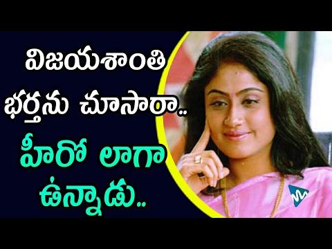 WN - telugu actress vijayashanthi marriage photosVijayashanthi Kids