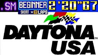 Daytona USA - Beginner Course (Three Seven Speedway)
