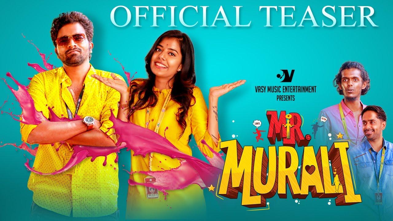 Mr.Murali Official Teaser | Vinayak  | KPY Bala | Akshaya | Barath | Jagadeesh | Vasy Music