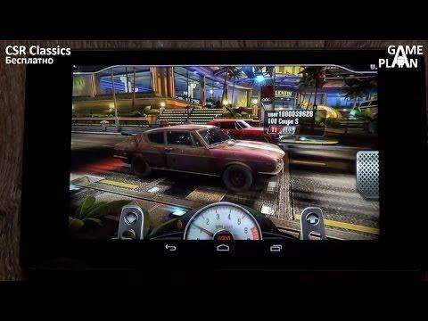 Видео Скачать интернет игры
