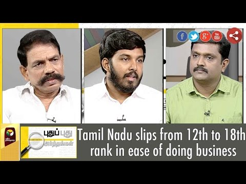 Puthu Puthu Arthangal: Tamil Nadu slips from 12th to 18th rank | 01/11/2016