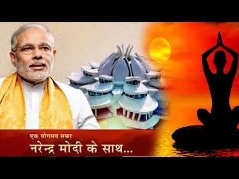 Awesome Speech - Narendra Modi - Lakulish Yoga University