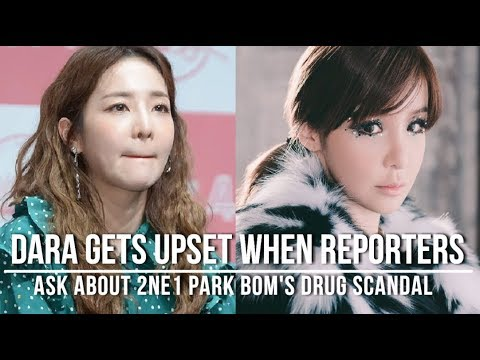 Dara Gets Upset When Reporters Ask About Park Bom's Drug Scandal