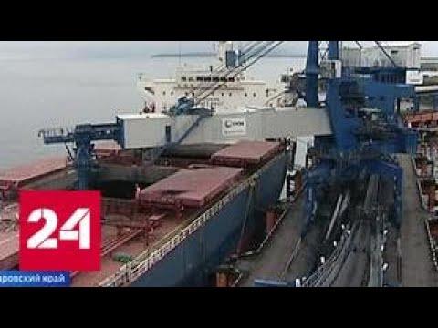 В крупнейшем порту Дальнего Востока внедрили беспылевую погрузку угля