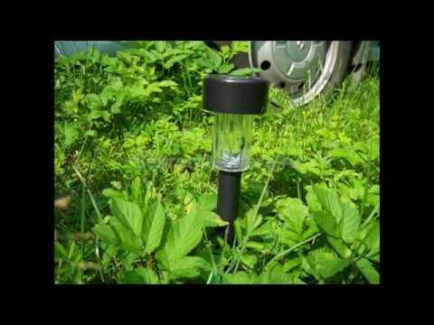 Садовый фонарь редкого мигания