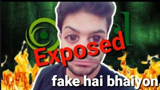PTCL Angry Call | Ducky bhai video is fake | Proofed