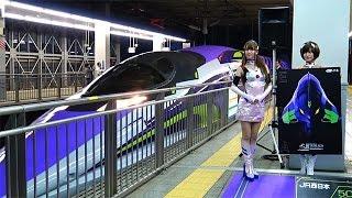 エヴァ新幹線「500 TYPE EVA」の出発式