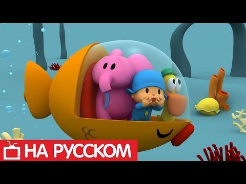 Мультфильм Везуха! смотреть онлайн бесплатно все серии