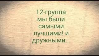 под курс при мед академии. Бишкек 2014-15