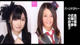 2014.4.3 AKB48のオールナイトニッポンでの1シーン。 島田晴香がナカイ...