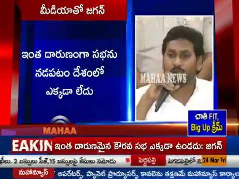 YS Jagan Mohan Reddy Press Meet at Vijayawada | Agri Gold Issue | Mahaa News