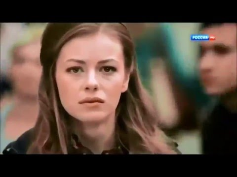Сериал Верни мою любовь -