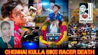 Chennai Kulla Death | Kulla Bike 220 Race Accident | Rip 😭 kulla