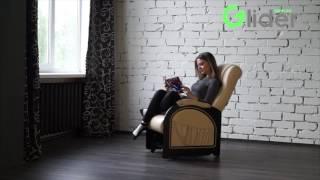 Кресло (глайдер) Glider модель 48(, 2017-06-09T13:22:43.000Z)