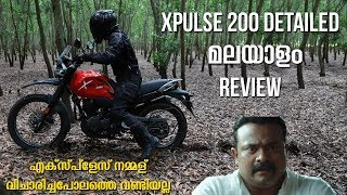 Xpulse 200 Malayalam Detailed Review - Strell