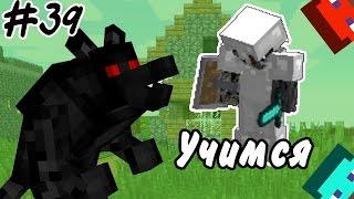 🔹 ОБОРОТНИ ОБОРЗЕЛИ в МАЙНКРАФТ. #39 Обучение Minecraft. Видео mincraft