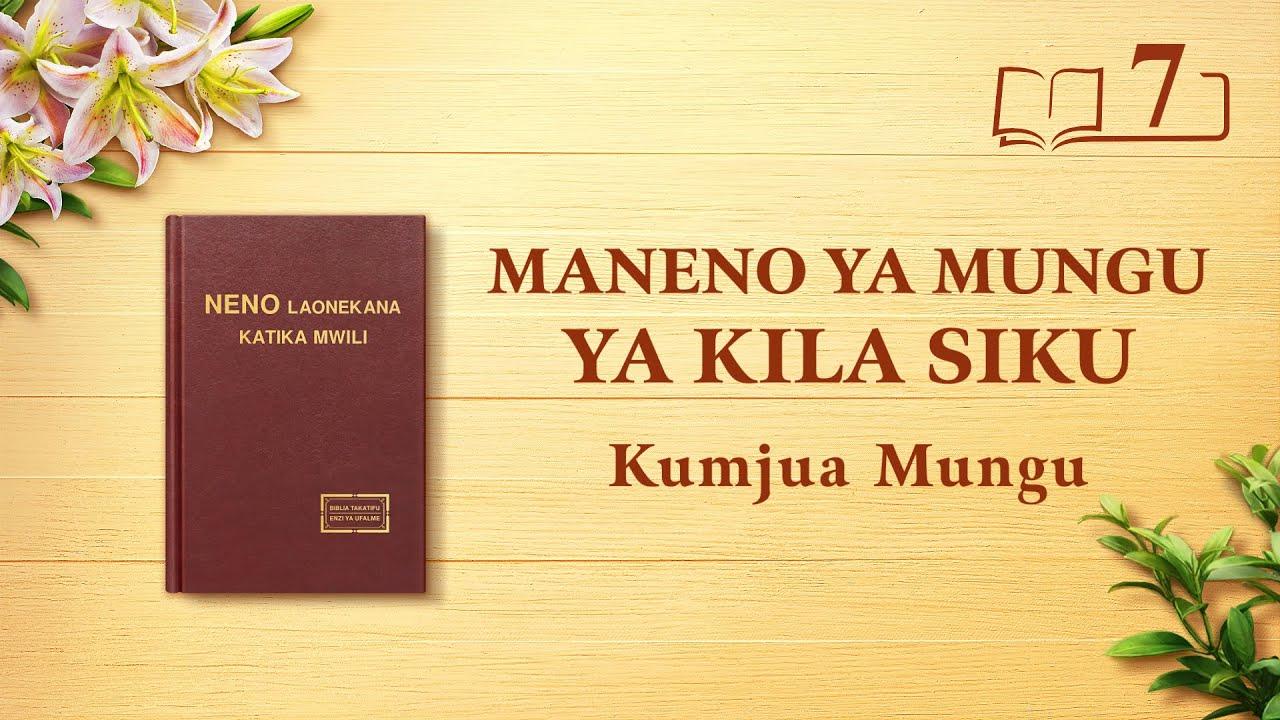 Maneno ya Mungu ya Kila Siku | Namna ya Kujua Tabia ya Mungu na Matokeo Ambayo Kazi Yake Itafanikisha | Dondoo 7