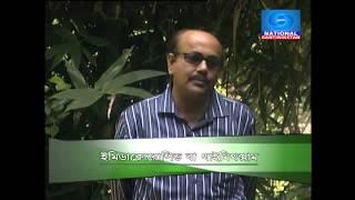 DD Santiniketan_17.11.14 & 20.11.14_Krishi Darshan