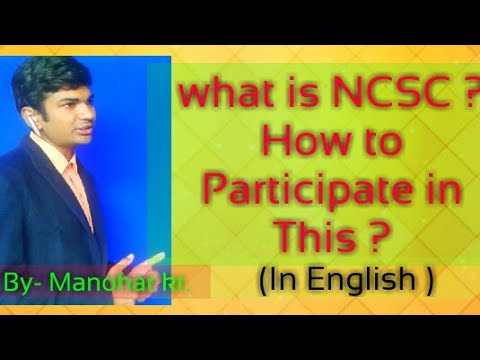 What is ncsc