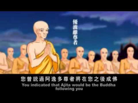 Kinh Quan Di Lac Bo Tat Sanh Dau Xuat Da Thien 1.wmv