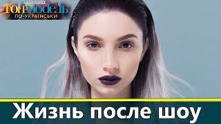 Анна Сулима: Жизнь после проекта Супермодель по-украински