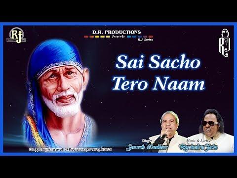 Sai Sacho Tero Nam | Suresh Wadkar | Ravindra Jain's Bhajans