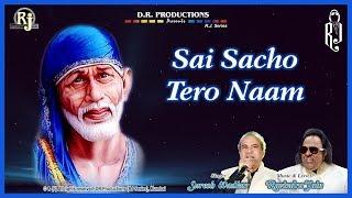 Sai Sacho Tero Nam   Suresh Wadkar   Ravindra Jain's Bhajans