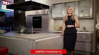 Немецкая кухня Nobilia  Riva c фактурой бетона