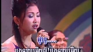 Bayon DVD 29 - Cheng Soriya - Vel Venh Mork Bong