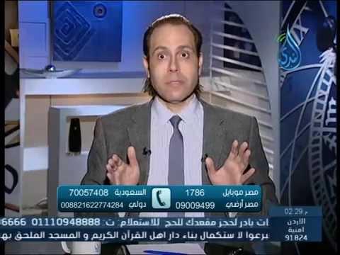 صعوبات التعلم (2) | الدكتور ياسر نصر | 60 دقيقة