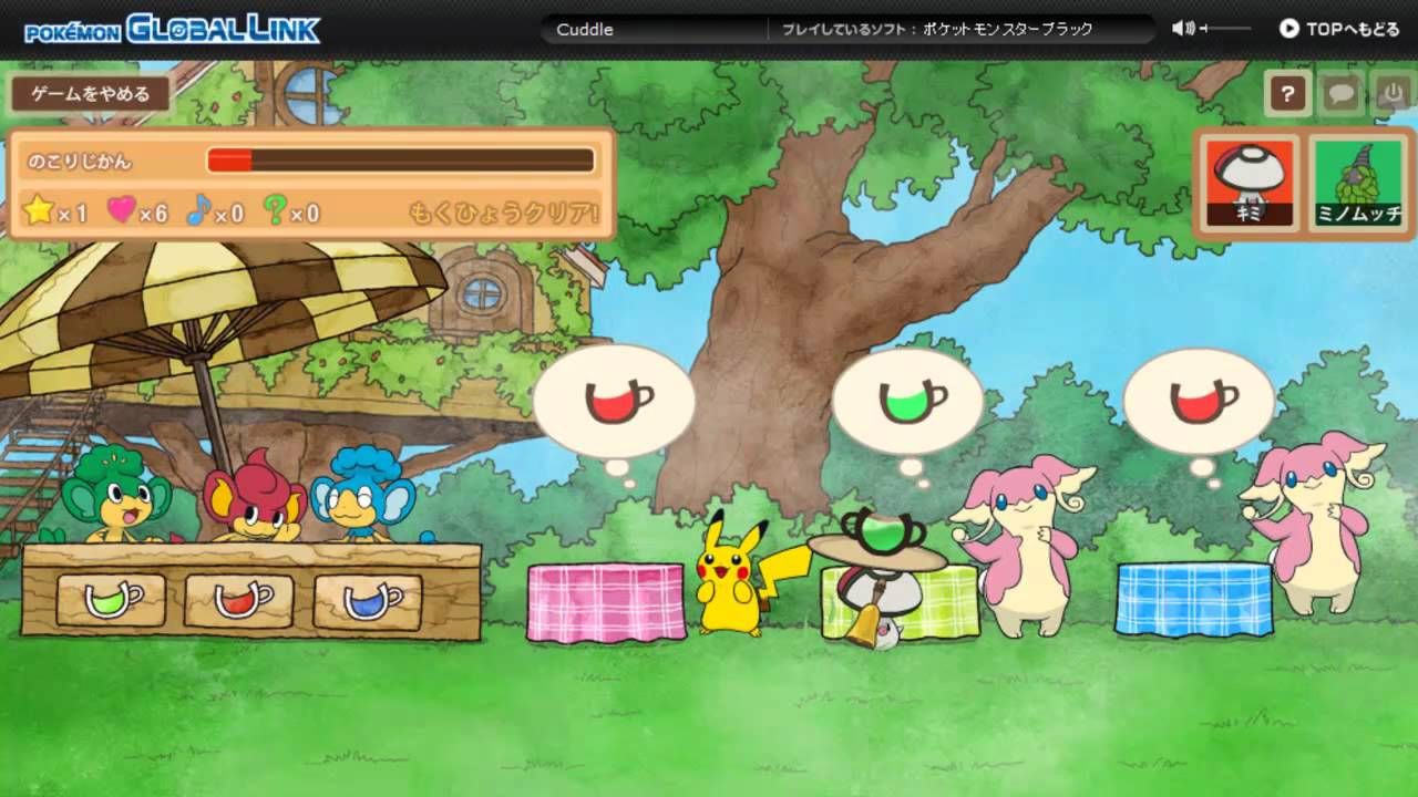 Pokémon Dream World - Expansion - Pokemon Café Promotion ...