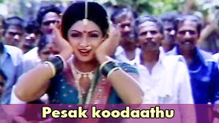 Vaa Raja - Rajnikanth, Sridevi - Adutha Varisu - Tamil Song