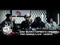 Рэп Завод LIVE Шоу финал первого сезона Рэп Завод Live Скоро mp3