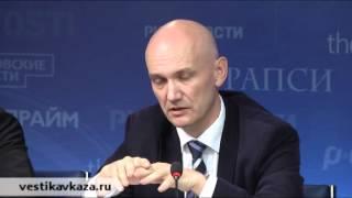 видео прогноз социально экономического развития