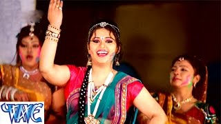 Holiya Khele राम लला - Holiya Me Udela Gulal - Anu Dubey - Bhojpuri  Holi Songs 2015 HD