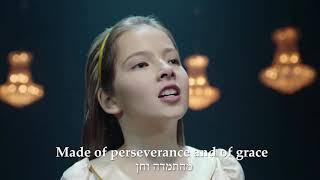 Nike Из чего же сделаны subtitles ENG HEB JustDoIt