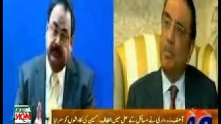 Asif Ali Zardari telephones MQM Qet Altaf Hussain discuss current political crisis & Revolution