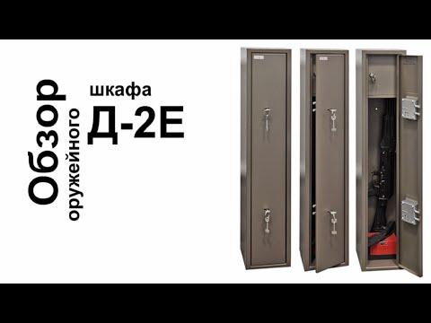 Шкаф кровать фото Необычный шкаф трансформер - YouTube