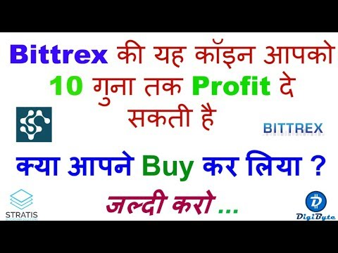 Profit from cryptocurrency exchange