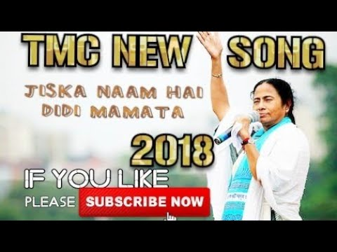 TMC NEW SONG (JISKA NAAM HAI DIDI MAMTA) OFFICIAL MUSIC