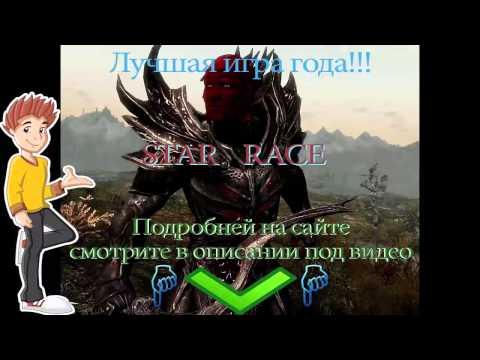 Игры Приключения onlinegururu
