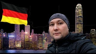 Франкфурт-на-Майне / Германия/концовка.
