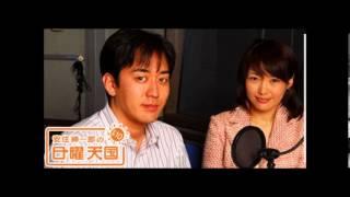 2013年5月5日に放送された「安住紳一郎の日曜天国」の ゲストコーナーで...
