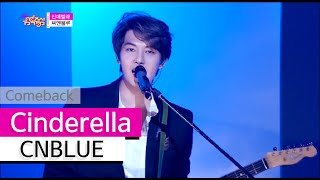 [Comeback Stage] CNBLUE - Cinderella, ???? - ????, Show Music core 20150919 MP3