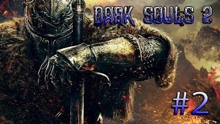 Dark Souls 2 Knight Gameplay/Walkthrough #2 - Forest Of The Fallen Giants (PC)