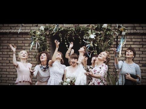 Joannasebastian Polsko Francuski ślub Teledysk Cieszyoko Youtube